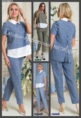 5f90e8f0ac8a127 44-52, Женский костюм, лен, Летний костюм, Льняной костюм, брюки ...