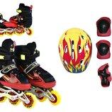 Ролики раздвижные Best Roller р. 27-30,30-33,34-37 с шлемом и защитой