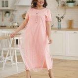 Платье Ткань Софт,сетка Длина Изделия 126 См,длина Рукава По Плечевому Шву От Горловины К Низу Рук