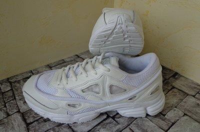 Кроссовки Adidas Raf Simons