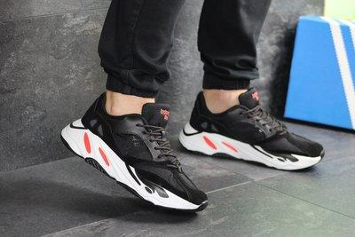 Кроссовки мужские Adidas balance life black/white