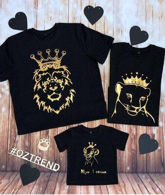 Семейный комплект Львы, одинаковые футболки