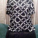 блузка и юбка на 48 размер