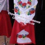 украинское вышитое платье Багатый букет