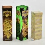Игра Power Tower Данко Тойс джанга, дженга, вега, башня