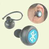 Беспроводная мини-Bluetooth гарнитура AirBeats.