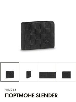 Мужской кожаный кошелёк Louis Vuitton