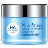 Код M814 Ночная маска для лица ONE SPRING HYALURONIC ACID Crystal Permeable Mask с гиалуроновой ки
