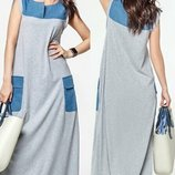Платье легкое «Джерси»