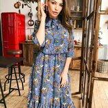 Красивое платье «Одри» 42 - 46