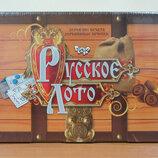 Большое Русское и Казацкое лото в коробке, деревянные бочонки, Danko Toys