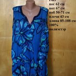 р 20 / 54-56 Воздушная пляжная синяя блуза туника с принтом в цветы F&F