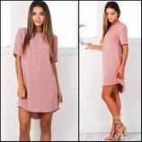 Платье рубашка цвета пыльной розы