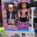 Кукла M 3882-1 UA. Лялька для дівчинки. Кукла для дівчинки. Інтерактивна лялька. Интерактивная кукла