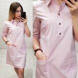 Платье-Рубашка в 7-ми расцветках