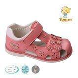 Ортопедические босоножки на девочку Том.м закрытые сандалики для девочки Tom.m красивые нарядные