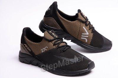 Кроссовки Nike Air Max 270 Green/Black