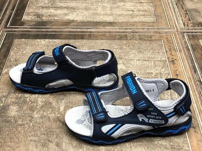 Босоножки Сандалии Мальчик Тм Lilin Shoes 31-36 р