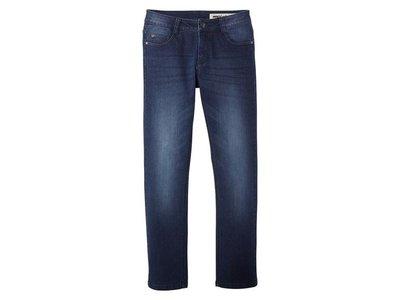 Классические джинсы на 7-8, 13-14 лет пр-во Германия супер качество