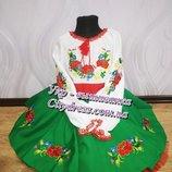 128 Украинский костюм с вышивкой
