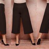 Женские укороченые брюки штаны кюлоты ткань костюмка версачи батал скл.1 арт. 54365