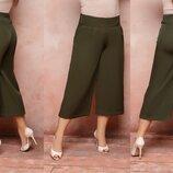 Женские укороченые брюки штаны кюлоты ткань костюмка версачи батал скл.1 арт. 54363