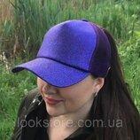 Женская блестящая кепка под хвост Glitter фиолетовая