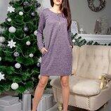 Фактурное платье с оригинальным замком 42-44 плюс мыло в подарок