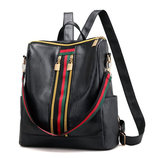 Модный женский рюкзак с цветными вставками В Наличии