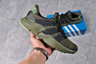 Мужские кроссовки Adidas Prophere khaki