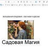 Коррекция ретушь pdf файлов любой сложности Adobe