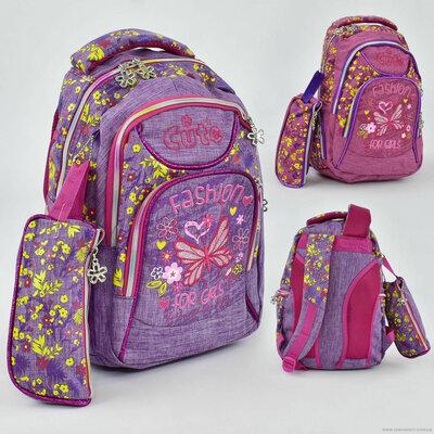 Рюкзак школьный 555-470, 3 отделения, 2 кармана, пенал, спинка ортопедическая