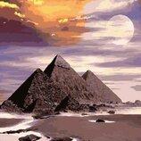 Картина по номерам. Brushme Пирамиды Гизы GX21675
