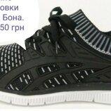 Летние кроссовки фирмы Бона