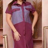 Платье рубашка XL коттон стрейч бордовый