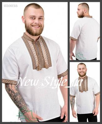 44-54 Вышиванка мужская с коротким рукавом. чоловіча вишита сорочка, Мужская Сорочка-Вышиванка