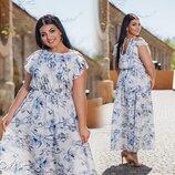 Платье XL с открытыми плечами Турция супер-софт принт цветы бежевый голубой