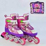 Ролики Best Roller А 25501 / 08545 L - размер 38-41