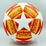 Мяч футбольный 5 Champion League 0072 PVC, клееный