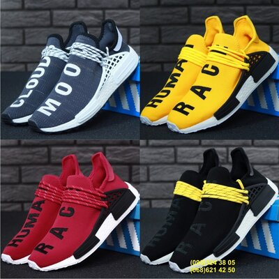 Мужские кроссовки Adidas Pharrell Williams Human Race NMD