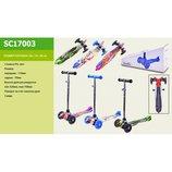 Самокат ScooTer SC17003