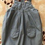 Сарафан платье KidKanaї, 6-7-8 лет