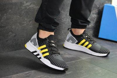 Кроссовки мужские Adidas Equipment adv 91-18 , 7920