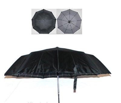 Зонт мужской Fiaba 592 2462 антиветер автомат двойной купол