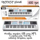 Синтезатор HS4968B. Детское пианино. Дитяче піаніно. Дитячий синтезатор. Детский синтезатор.