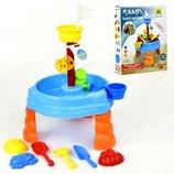 Столик-Песочница для игр с песком и водой HG 664