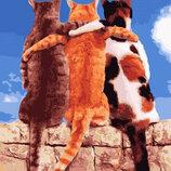 Картина По Номерам. BRUSHME Три Кота В Обнимку GX23866