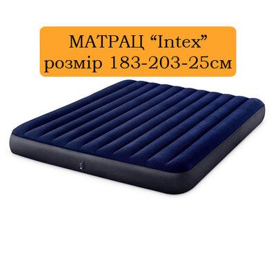 Велюр Матрас 64755 183-203-25СМ. Матрас Интекс. Матрац Інтекс.