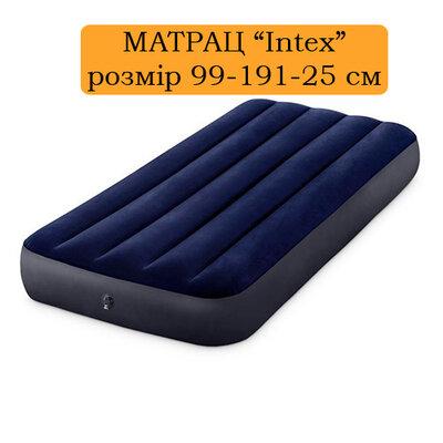 Велюр Матрас 64757 99-191-25СМ. Матрас Интекс. Матрац Інтекс.