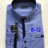 Новые поступления детских рубашек на мальчика 128-152р
